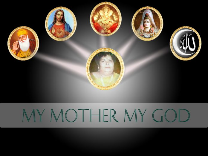 My Mother is my God Lyrics And Video